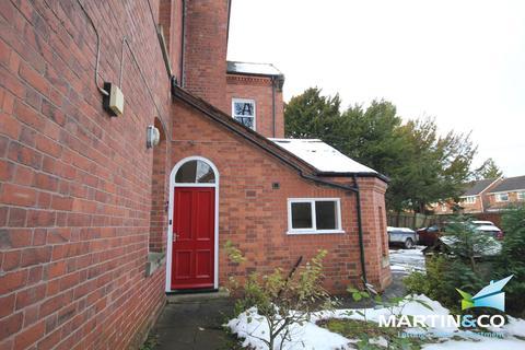 1 bedroom flat to rent - Parkside, Court Oak Road, Harborne, B17