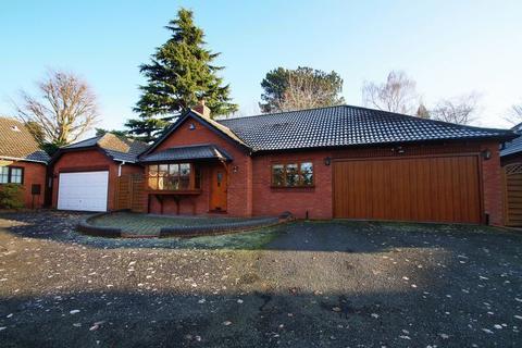 2 bedroom detached bungalow for sale - Acorn Close, Oak Tree Lane, Bournville, Birmingham, B30 1TT