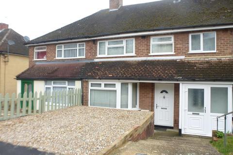 3 bedroom terraced house for sale - Tilehurst