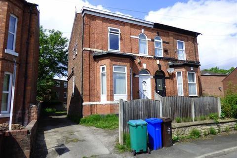 5 bedroom semi-detached house for sale - Nuneham Avenue, Withington, Manchester, M20