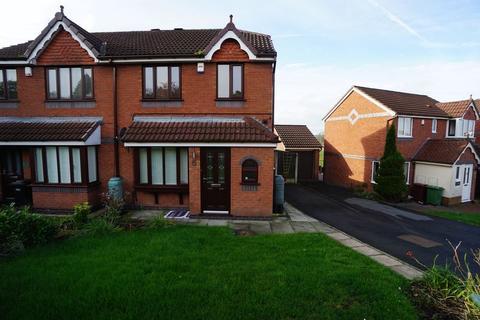 3 bedroom semi-detached house for sale - Gresley Avenue, Horwich