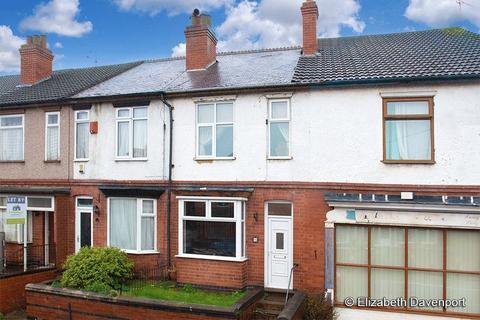 2 bedroom terraced house for sale - Brays Lane, Stoke (Nr Coventry University)