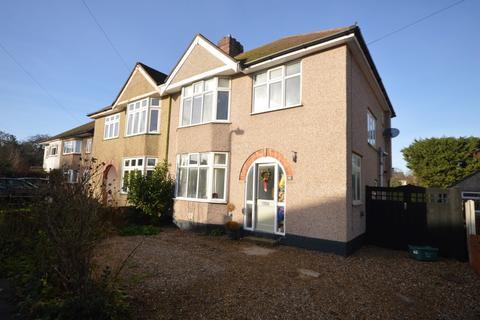 3 bedroom semi-detached house for sale - Burns Crescent, Chelmsford, CM2