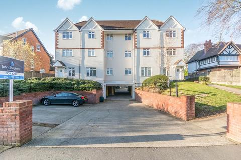 2 bedroom ground floor flat for sale - Arden Court, Lyndon Road, Solihull