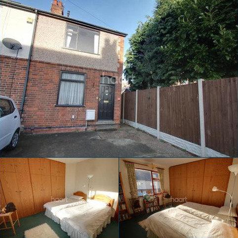 2 bedroom end of terrace house for sale - Bradmore Avenue, Ruddington, Nottinghamshire