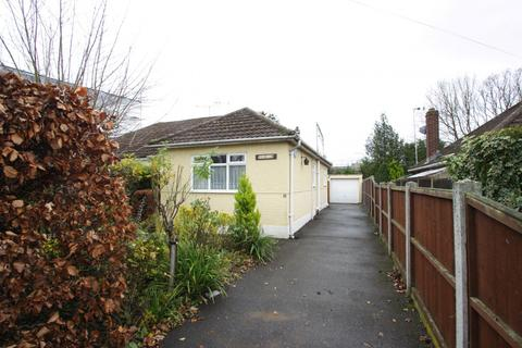 2 bedroom semi-detached bungalow for sale - Heybridge Road, Ingatestone, Essex, CM4