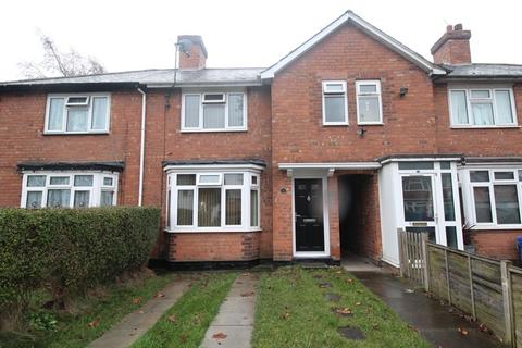 3 bedroom terraced house for sale - Creswell Road, Hall Green, Birmingham