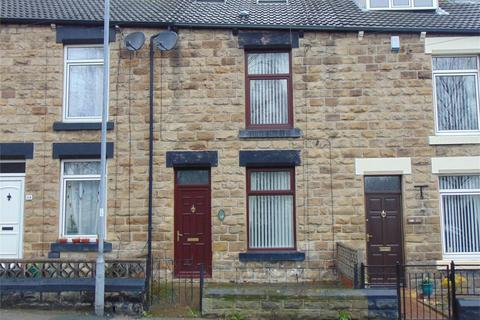 2 bedroom terraced house for sale - Main Street, Wombwell, BARNSLEY, South Yorkshire