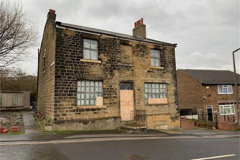 3 bedroom detached house for sale - Hill Street, Elsecar, BARNSLEY, South Yorkshire