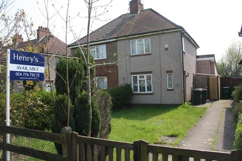 5 bedroom semi-detached house to rent - Charter Avenue, Canley, Coventry