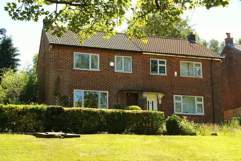 3 bedroom semi-detached house for sale - Carr Lane, Greenfield, Saddleworth