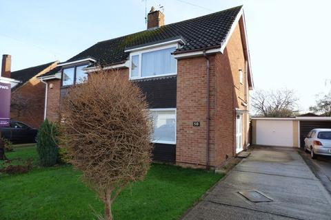 2 bedroom semi-detached house for sale - Mayfield Drive, Gloucester