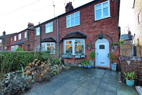 3 bedroom semi-detached house for sale - Whittaker Lane, Prestwich, Manchester