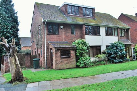 5 bedroom semi-detached house for sale - Bowfell Close, Coventry