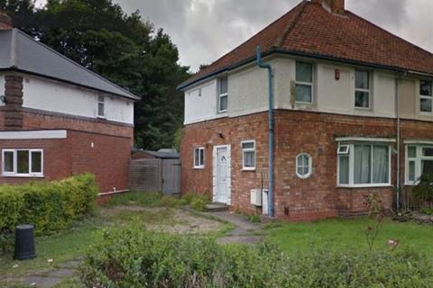 5 bedroom house to rent - 1 HILLDROP GROVE, B17 0NX
