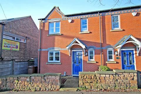 3 bedroom semi-detached house for sale - Hucknall Road, Sherwood, Nottingham