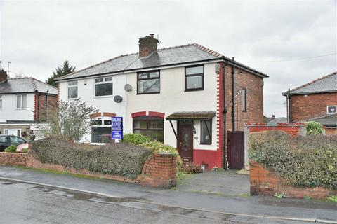 3 bedroom semi-detached house for sale - Tempest Road, Lostock