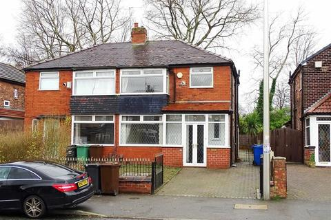 3 bedroom semi-detached house for sale - Meade Hill Road, Prestwich, Prestwich Manchester