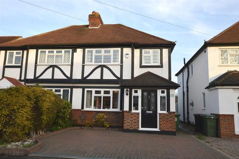 3 bedroom semi-detached house for sale - Pams Way, Epsom