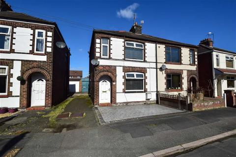 2 bedroom semi-detached house for sale - Garfit Street