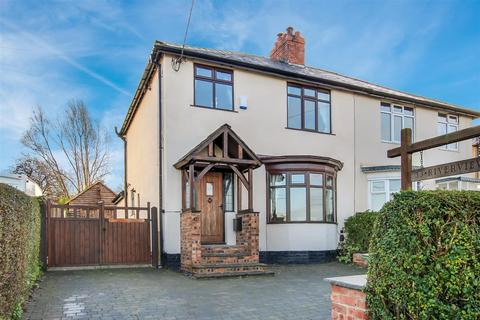 3 bedroom semi-detached house for sale - Worsall Road, Yarm