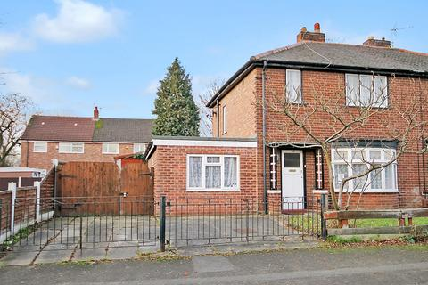 3 bedroom semi-detached house for sale - Allenby Road, Cadishead, Manchester, M44
