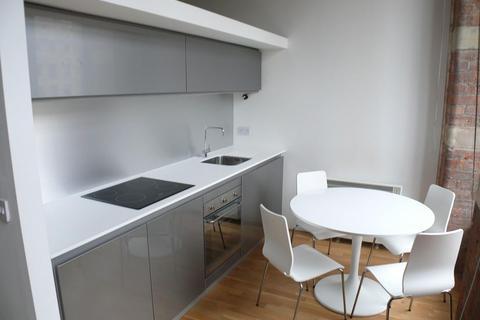 1 bedroom flat to rent - Velvet Mills, Heaton