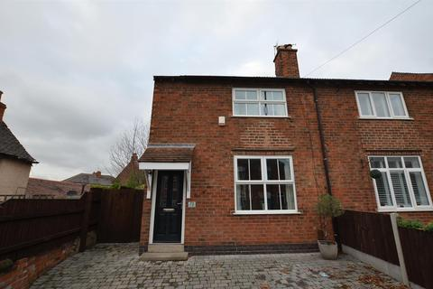 3 bedroom semi-detached house for sale - High Street, Chellaston, Derby