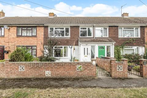 3 bedroom house for sale - Bicester, Oxfordshire, OX26