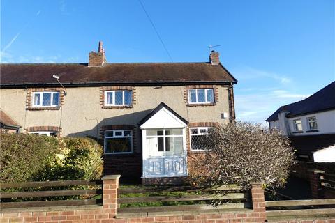 2 bedroom semi-detached house for sale - Hope Lane, Baildon, West Yorkshire