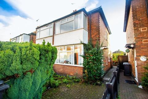 3 bedroom semi-detached house for sale - WALTON ROAD, CHADDESDEN