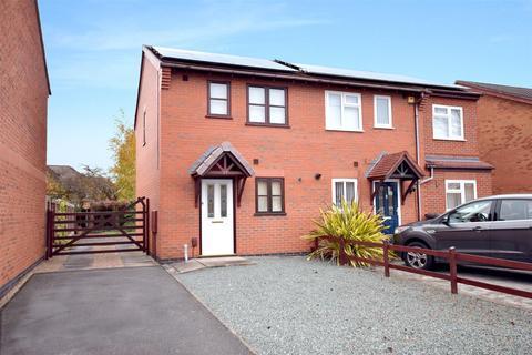 2 bedroom semi-detached house for sale - Irvine Close, Stenson Fields, Derby