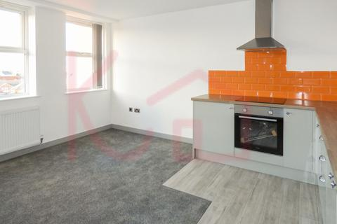1 bedroom apartment to rent - 304 St Peter's House, DN1
