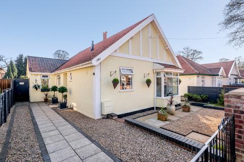 3 bedroom detached bungalow for sale - Bowthorpe Road, Norwich