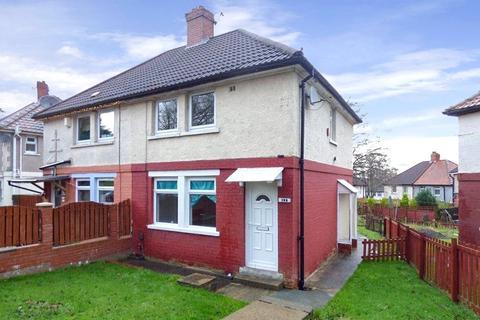 2 bedroom semi-detached house for sale - Lynfield Drive, Bradford, West Yorkshire