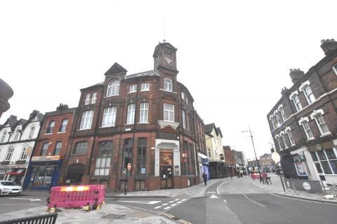 Studio for sale - Apartment Princess Loft, Wolverhampton
