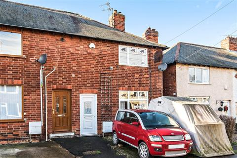2 bedroom end of terrace house for sale - Kingston Avenue, Grantham, NG31