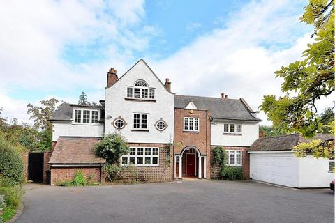 7 bedroom property for sale - Farquhar Road, Edgbaston, Birmingham, B15 3RE