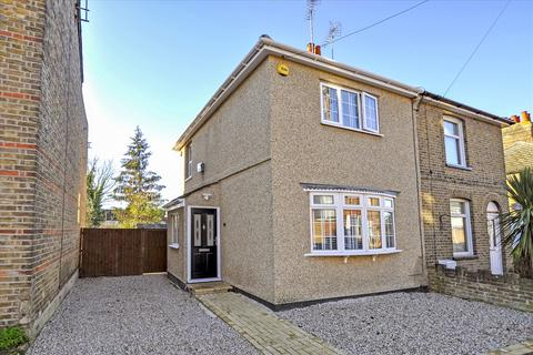 3 bedroom semi-detached house for sale - Primrose Hill, Chelmsford