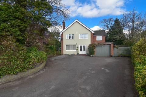 4 bedroom house for sale - Southlands Road, Congleton, CW12 3JY