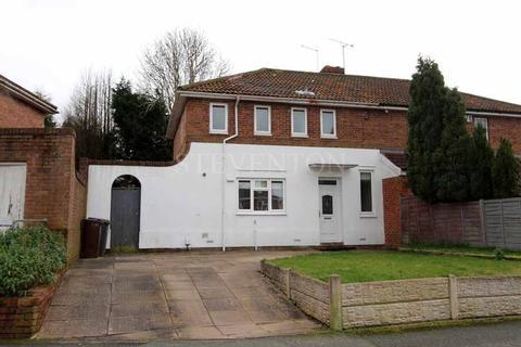 3 bedroom semi-detached house for sale - Long Lake Avenue Tettenhall Wood Wolverhampton
