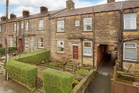 2 bedroom terraced house for sale - South View, Yeadon