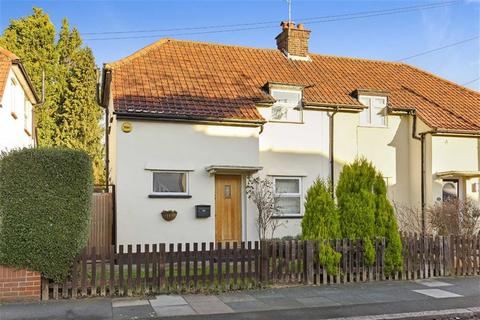 2 bedroom semi-detached house for sale - Gundulph Road, Bromley, Kent