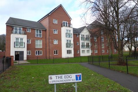 2 bedroom flat to rent - The Edg, 103 Springmeadow Road, Edgbaston, B15 2GJ