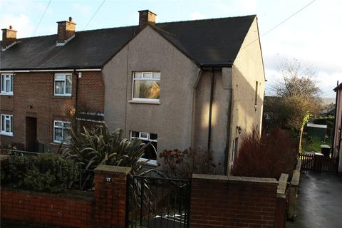 2 bedroom end of terrace house for sale - Saffron Drive, Allerton, Bradford, West Yorkshire, BD15
