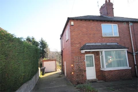 3 bedroom semi-detached house for sale - Stainbeck Road, Meanwood, Leeds, West Yorkshire
