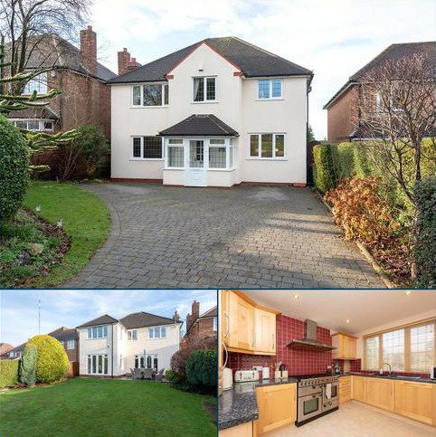 4 bedroom detached house for sale - Hill Village Road, Four Oaks, Sutton Coldfield, West Midlands, B75