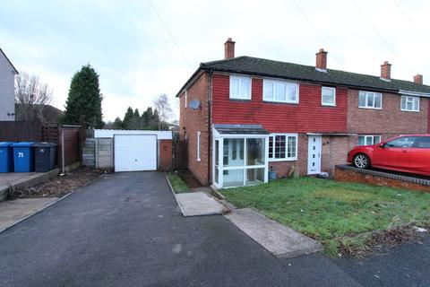 2 bedroom end of terrace house for sale - Chesterton Way, Leyfields