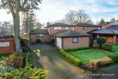4 bedroom detached house for sale - Pinewood Grove, Earlsdon, Coventry