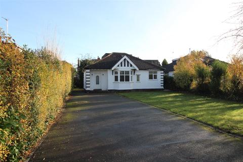 3 bedroom detached bungalow for sale - Hasilwood Square, Coventry